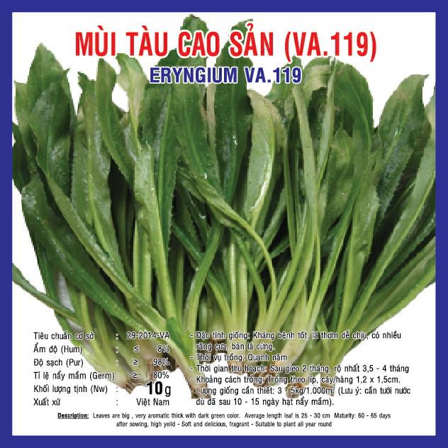 MÙI TÀU CAO SẢN (VA.119) 10gr