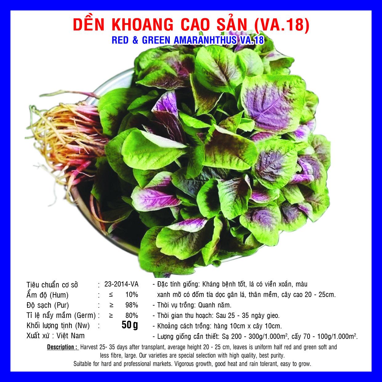 DỀN KHOANG CAO SẢN (VA.18) 20gr
