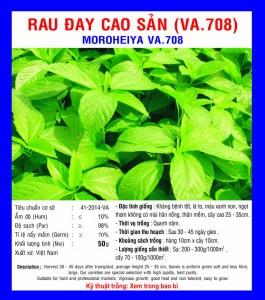 RAU ĐAY CAO SẢN (VA.708) 20gr