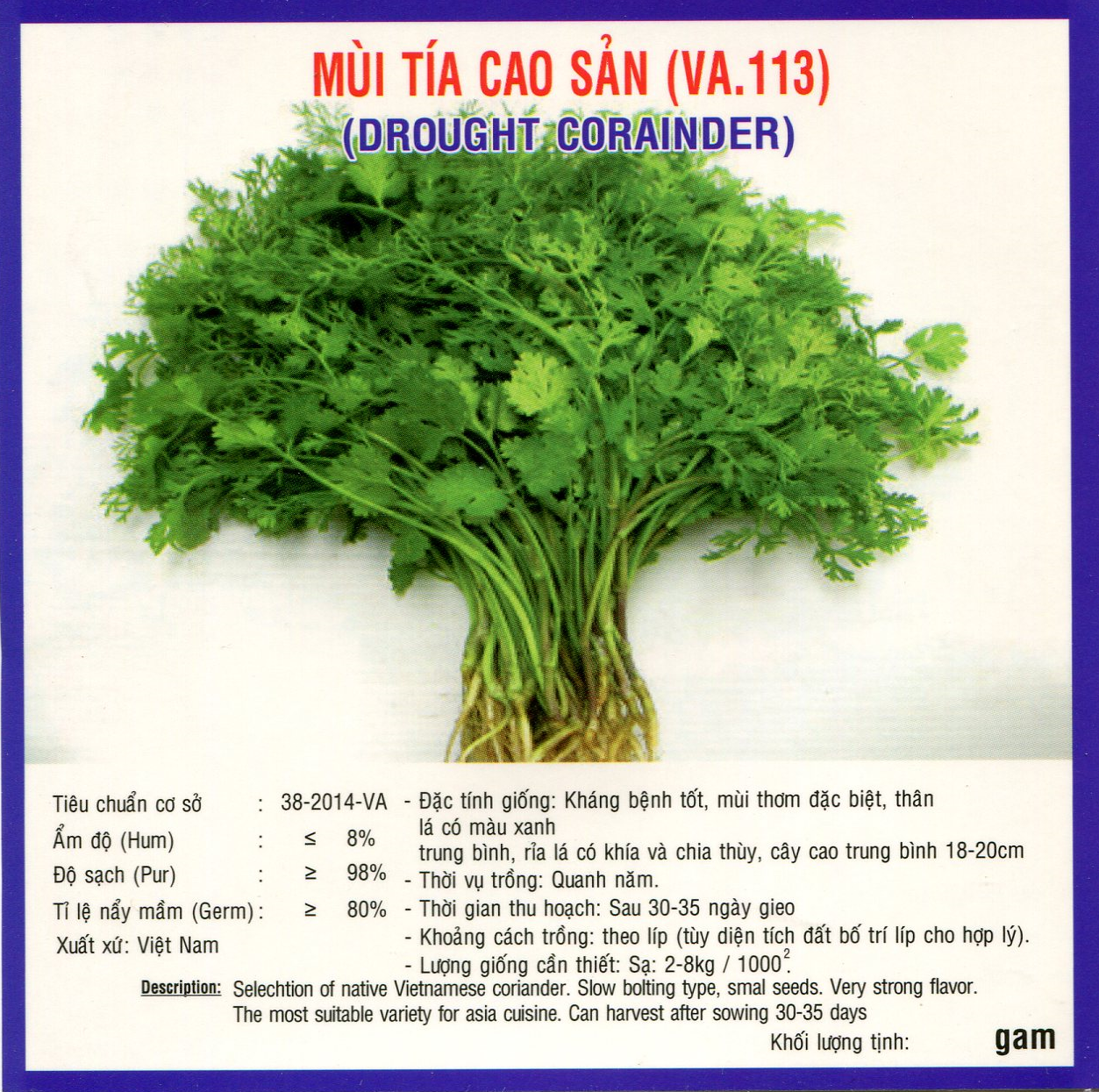 MÙI TÍA CAO SẢN (VA.113) 50GR