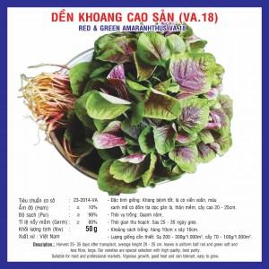 DỀN KHOANG CAO SẢN (VA.18) 50GR