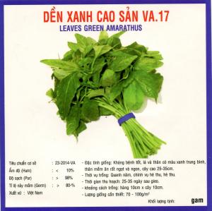 DỀN XANH CAO SẢN (VA.17) 50GR
